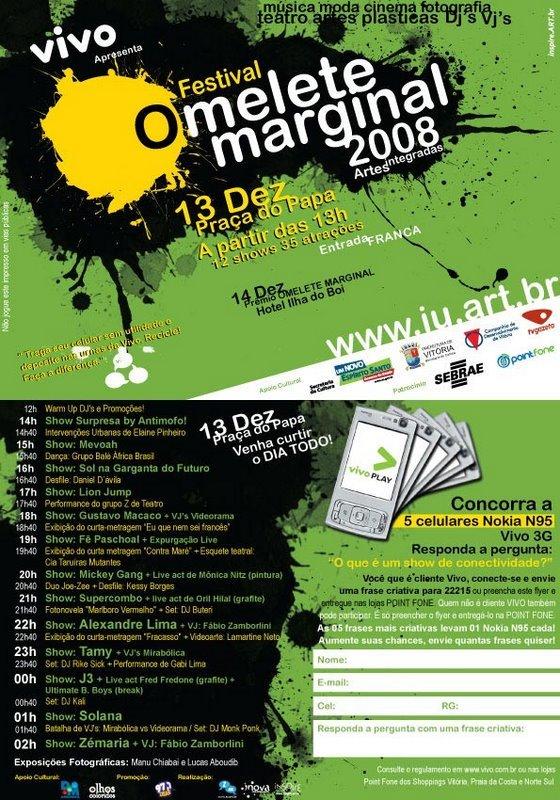 maiores informações em www.iu.art.br